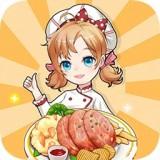 趣味厨房安卓版 V1.0.0