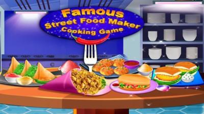 印度小吃店安卓版 V1.0
