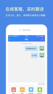 苏宁云台助手iPhone版 V5.5.1