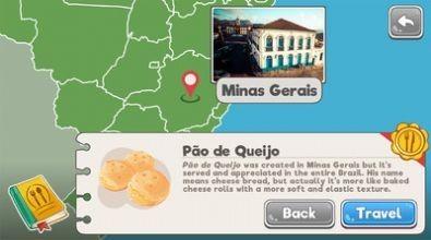 巴西大厨安卓版 V1.0