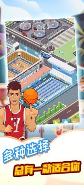 模拟体育馆我是冠军iPhone版 V1.0.7