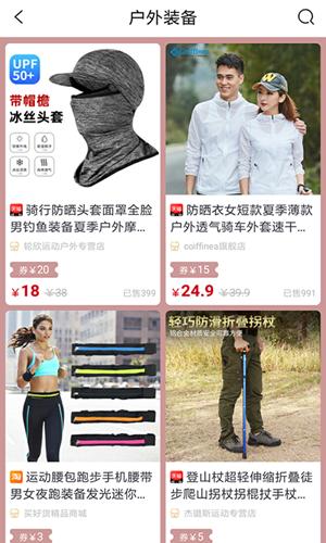 小象快爆iPhone版 V2.0.14