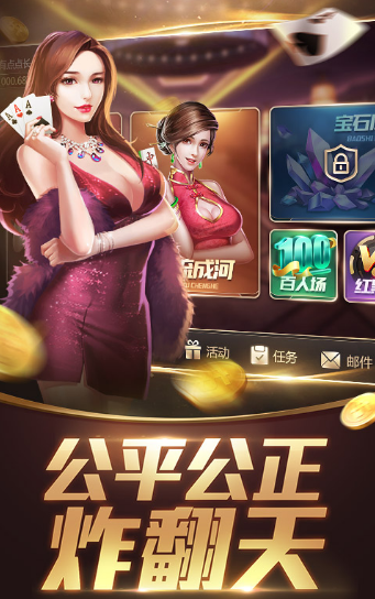 神殿棋牌iPhone版 V5.0.4