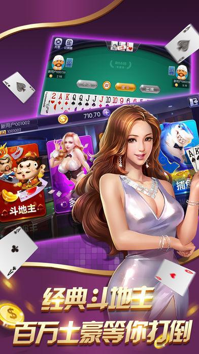钱海娱乐iPhone版 V5.6.4