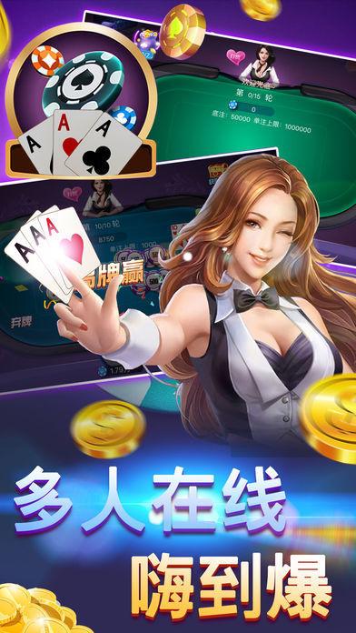 开元8018棋牌iPhone版 V4.4.1