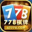 778棋牌安卓版 V3.2.3