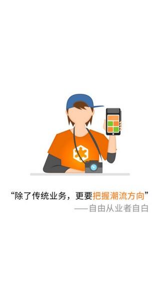 盒伙人iPhone版 V2.5.0