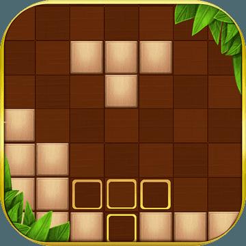 拼木块安卓版 V1.1.8