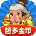 乞丐发财记iPhone版 V1.0.4