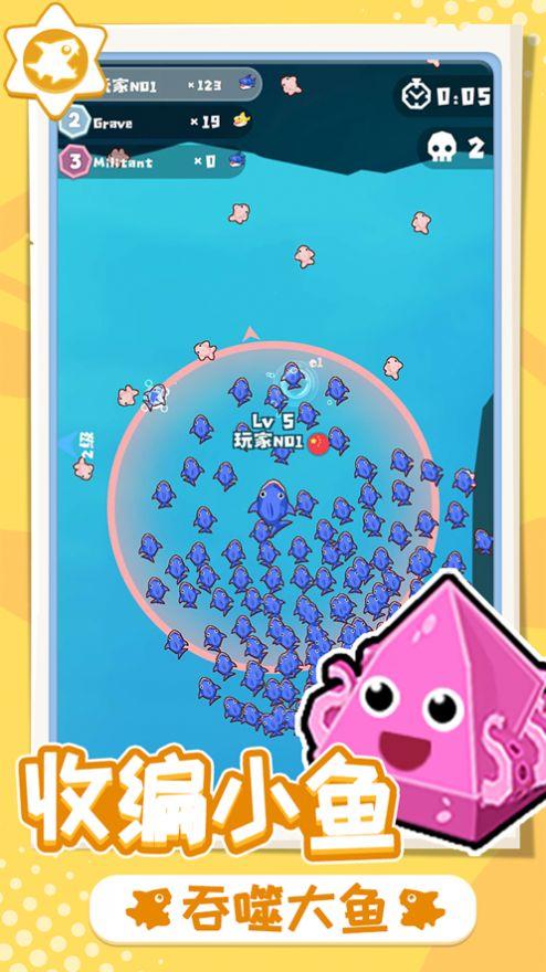 暴走鱼王iPhone版 V0.8.4