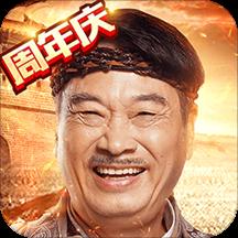龙腾传世安卓版 V3.28