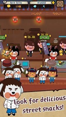 中华食物大师安卓版 V1.2