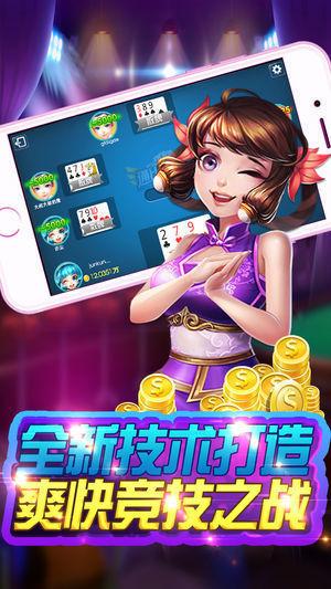 丰乐棋牌安卓版 V3.4.2