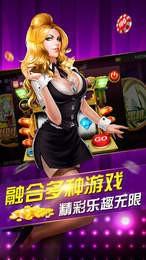 金圣棋牌安卓版 V2.0
