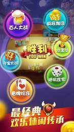 小九棋牌安卓版 V1.0