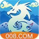 008棋牌安卓版 V1.0.7