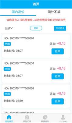 ZF众辅安卓版 V1.0.0