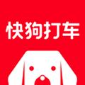 快狗打车安卓版 V5.9.8