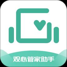 观心公寓安卓版 V2.0.0