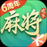 欢乐麻将安卓版 V7.5.43
