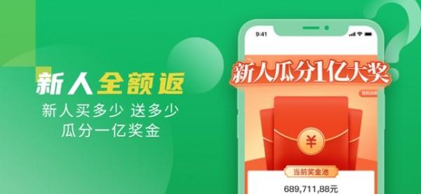 翡翠严品iPhone版