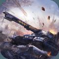 坦克突击安卓版 V1.4.0.0