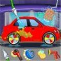 汽车美容模拟器安卓版 V1.0