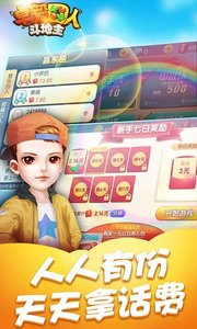 卓毅四人斗地主安卓版 V1.0
