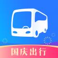 巴士管家安卓版 V6.2.1