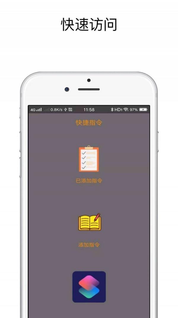 小米充电提示音安卓版 V1.0