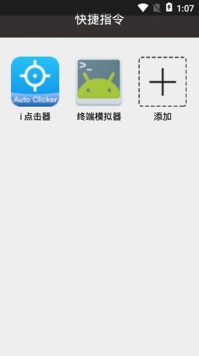 派大星充电提示音安卓版 V1.0
