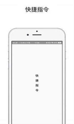 蜡笔小新充电提示音安卓版 V3.20