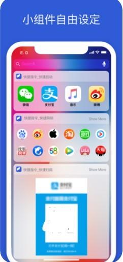 充电音效安卓版 V1.2.0