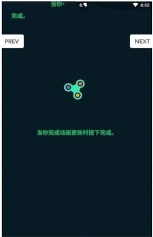 ChargeAnimations安卓版 V1.8