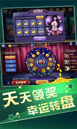 金元宝棋牌ios版 V1.8