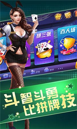 金元宝棋牌iPhone版
