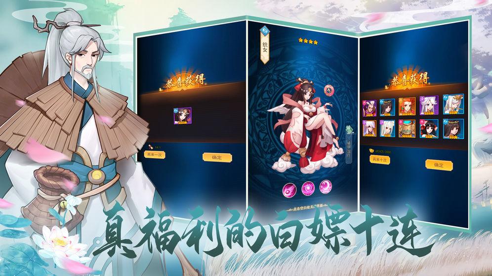 侠客道安卓版 V2.0.0