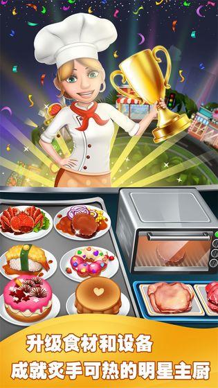 美食烹饪家ios版 V7.6.5006
