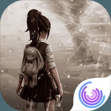 风暴岛ios版 V1.0.4