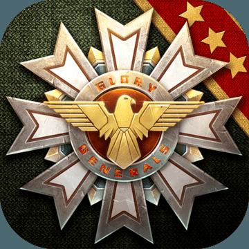 钢铁命令:将军的荣耀3ios版 V1.0.0