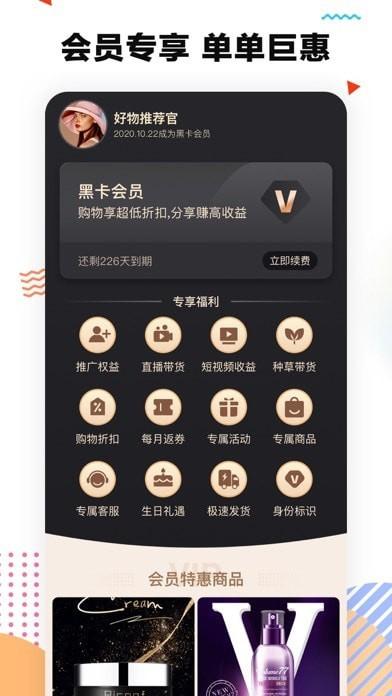 颜格ios版 V2.0.1.1