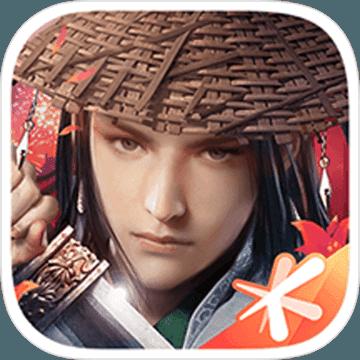 新剑侠情缘ios版 V2.19.1