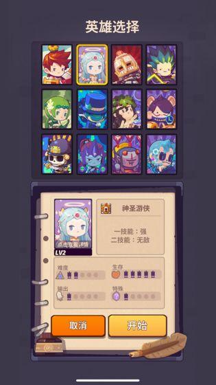 妙连千军ios版 V1.0.3
