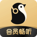 企鹅FM ios版 V7.5.0