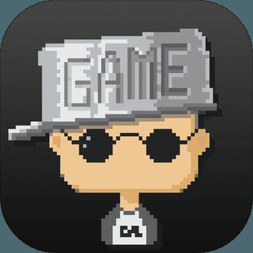我要做游戏ios版 V1.0.18