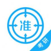 考研优题库安卓版 V4.70