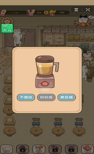 梦幻猫餐厅ios版 V1.0.1