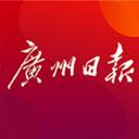 广州日报安卓版 V4.6.1