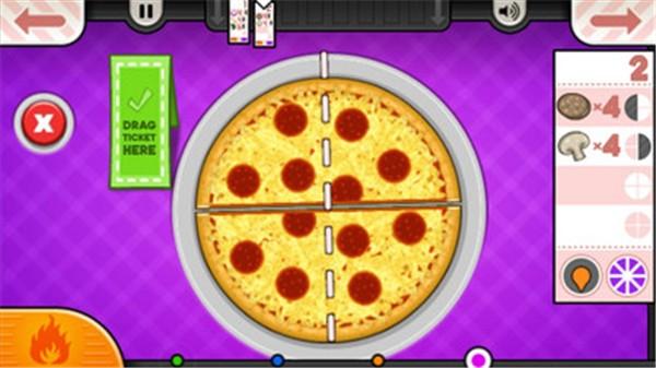 老爹披萨店安卓版 V1.1
