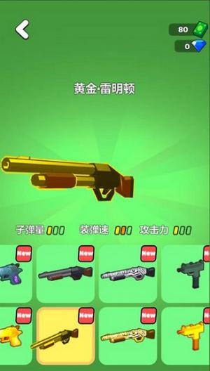 荒野神枪手ios版 V1.0.5